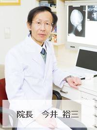 各科の専門医師との連携で治療を行います